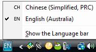 keyboard_language_input_selection