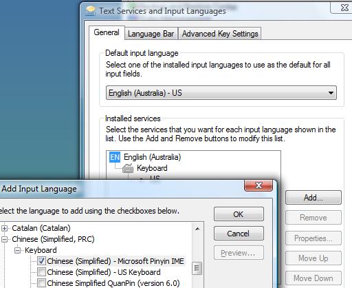 windows chinese ime input installation