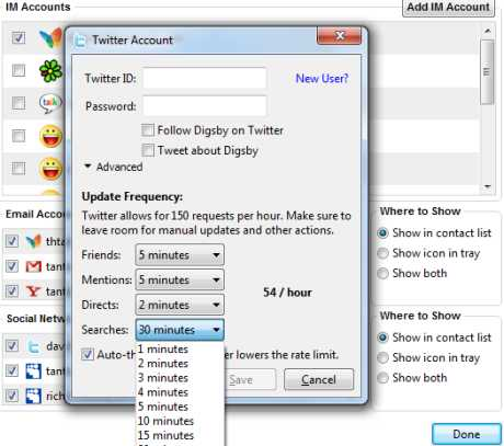 digsby twitter software client account