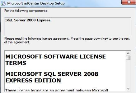adcenter desktop sql server express 2008 setup